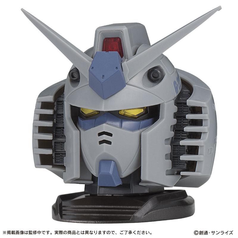 機動戦士ガンダム『EXCEED MODEL GUNDAM HEAD 01』9個入りBOX-004