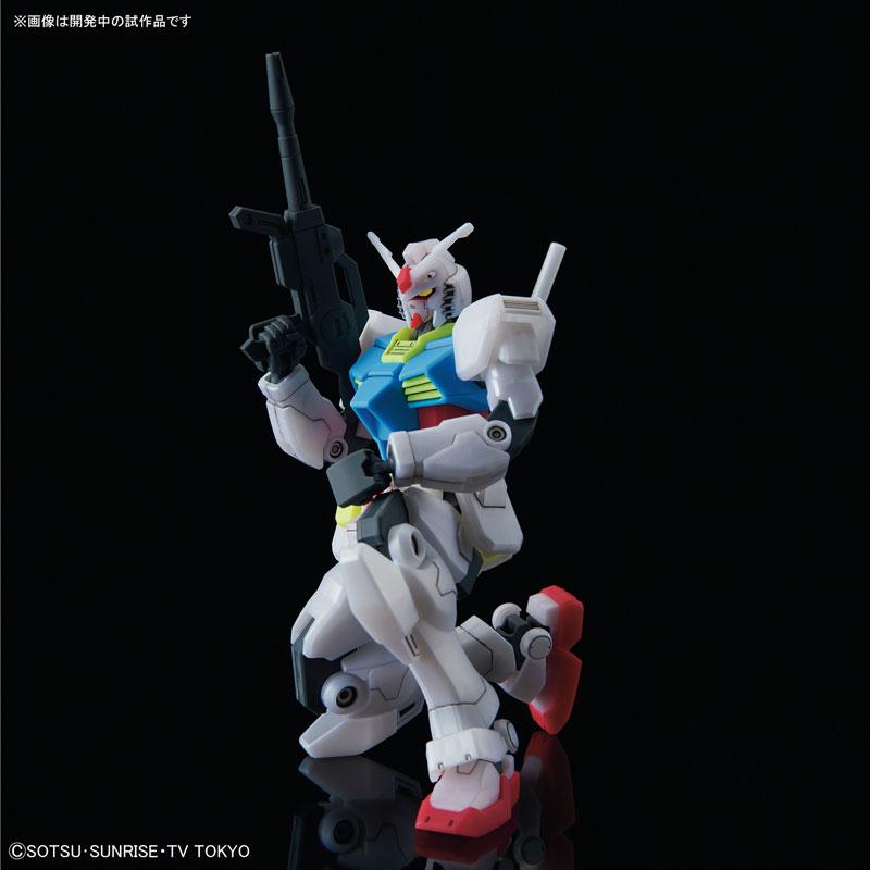 HGBD 1/144『GBN-ベースガンダム』ガンダムビルドダイバーズ プラモデル-003