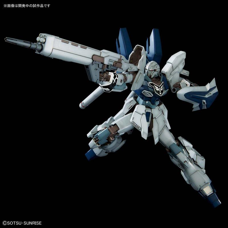 MG 1/100『シナンジュ・スタイン(ナラティブVer.)』プラモデル-001