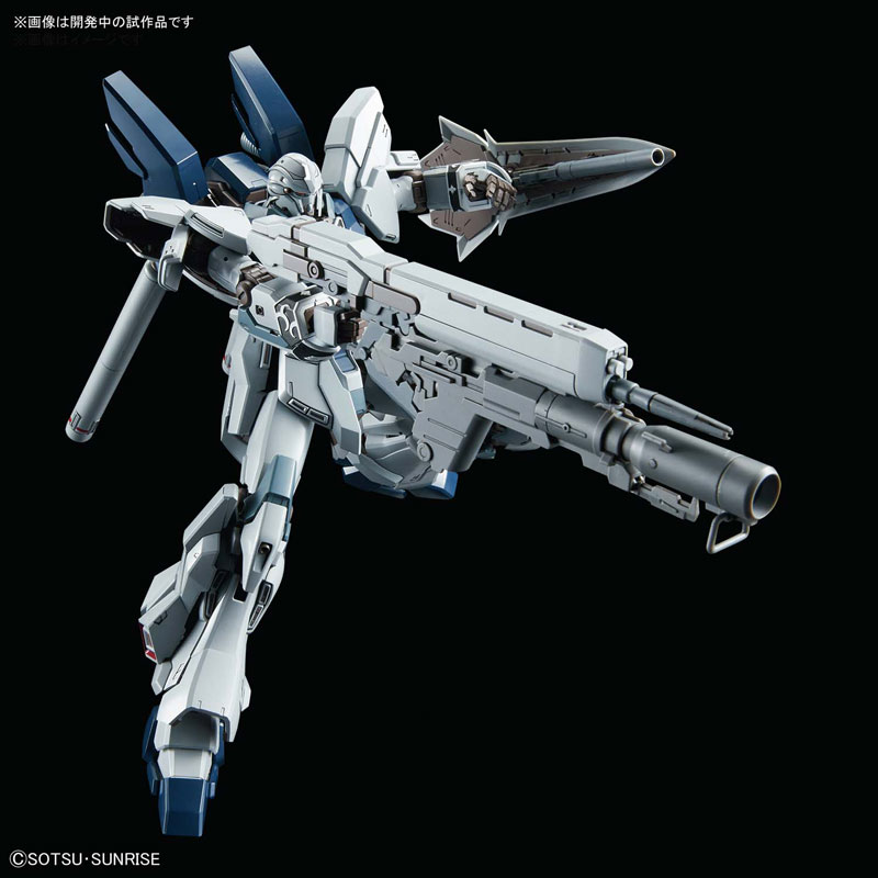 MG 1/100『シナンジュ・スタイン(ナラティブVer.)』プラモデル-003