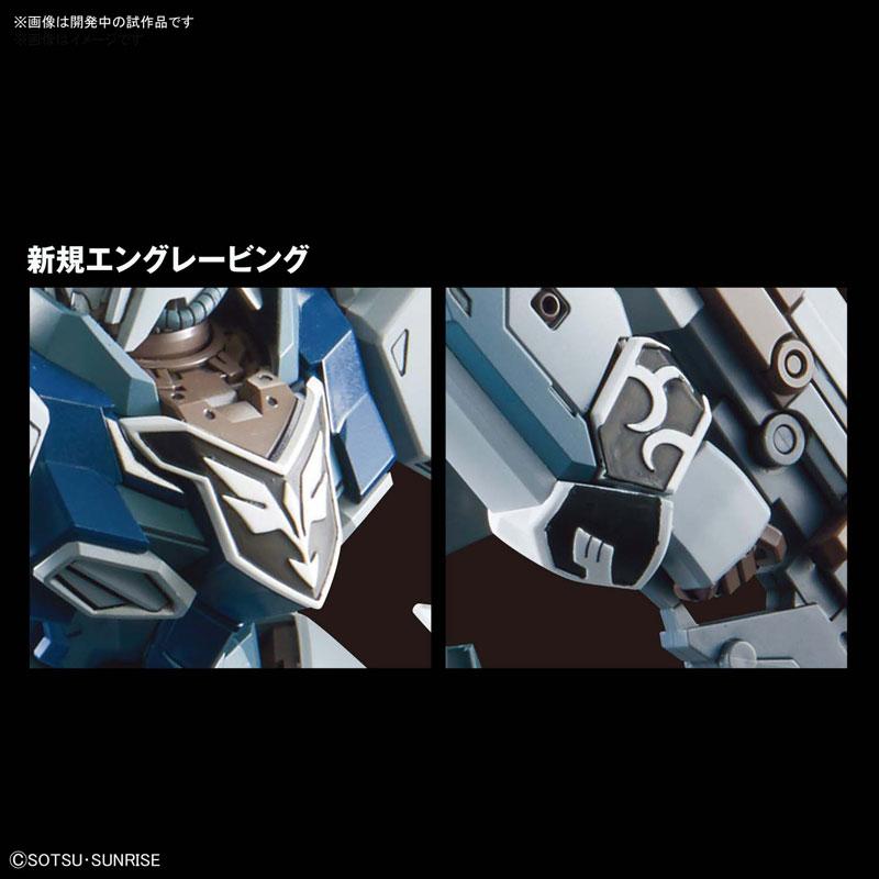 MG 1/100『シナンジュ・スタイン(ナラティブVer.)』プラモデル-005