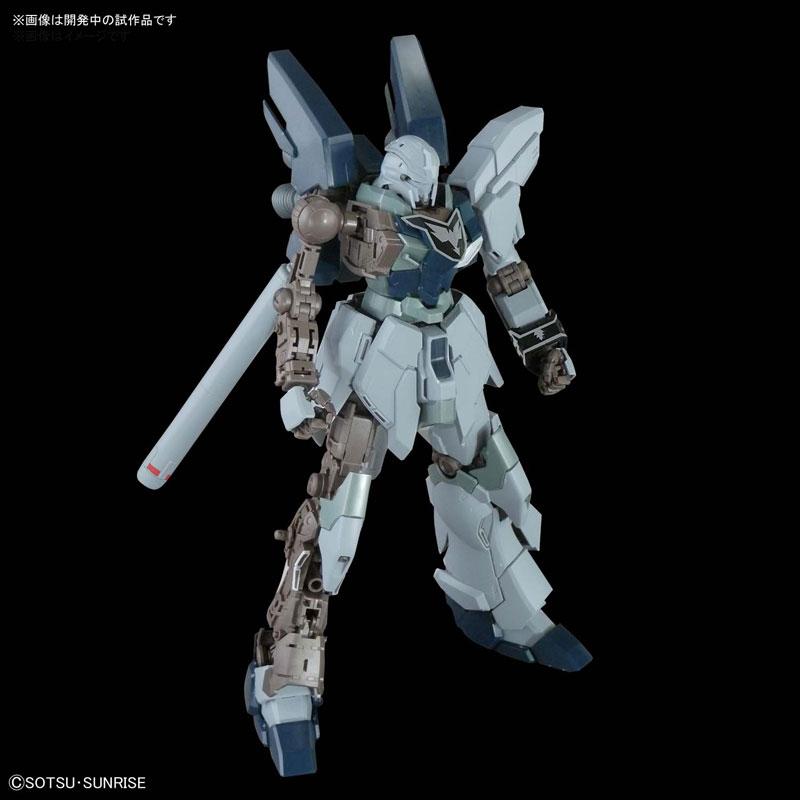 MG 1/100『シナンジュ・スタイン(ナラティブVer.)』プラモデル-007