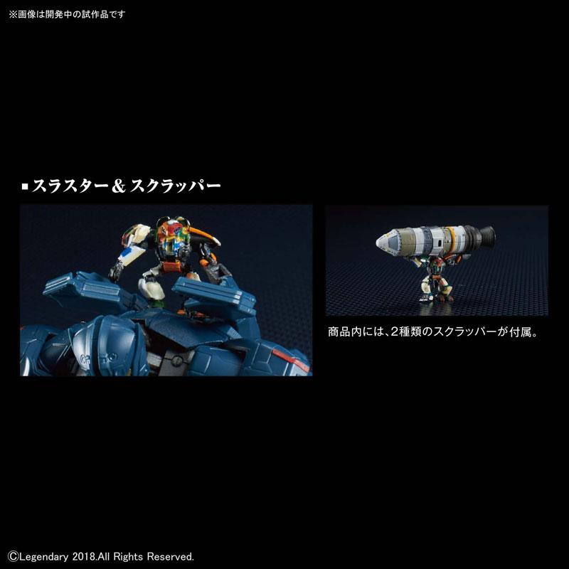 HG『ジプシー・アベンジャー(最終決戦仕様)』パシフィック・リム: アップライジング プラモデル-003