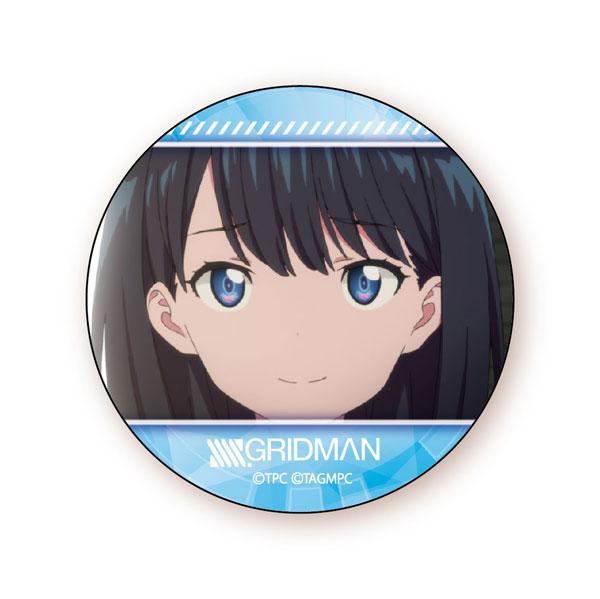 グリッドマン『SSSS.GRIDMAN トレーディング缶バッジ 六花スペシャル』18個入りBOX-007