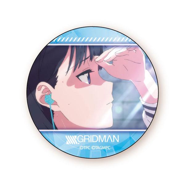 グリッドマン『SSSS.GRIDMAN トレーディング缶バッジ 六花スペシャル』18個入りBOX-008