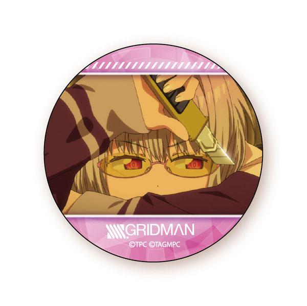 グリッドマン『SSSS.GRIDMAN トレーディング缶バッジ アカネスペシャル』18個入りBOX-010