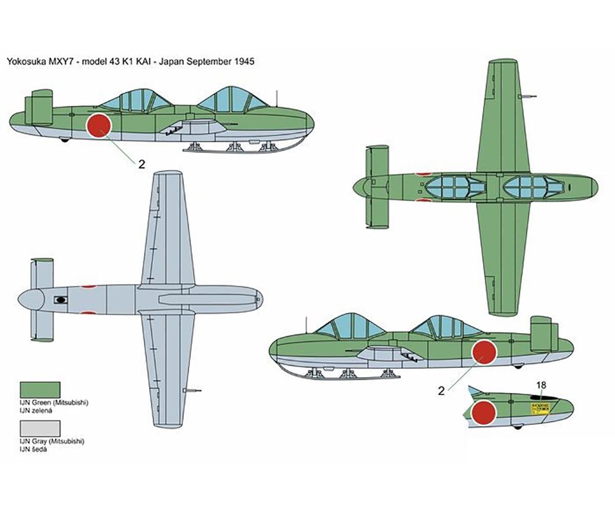 1/72『MXY7-K1改 桜花 練習機』プラモデル-003