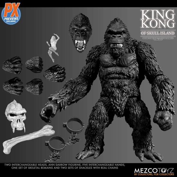 『キング・コング スカル・アイランド プレビュー限定 ブラック&ホワイト ver』7インチ アクションフィギュア
