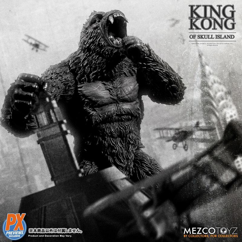 『キング・コング スカル・アイランド プレビュー限定 ブラック&ホワイト ver』7インチ アクションフィギュア-001
