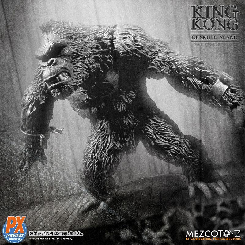 『キング・コング スカル・アイランド プレビュー限定 ブラック&ホワイト ver』7インチ アクションフィギュア-002