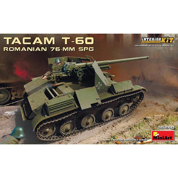 1/35『ルーマニア 76ミリ自走砲 TACAM T-60 フルインテリア』プラモデル