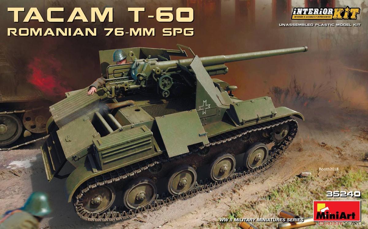 1/35『ルーマニア 76ミリ自走砲 TACAM T-60 フルインテリア』プラモデル-001