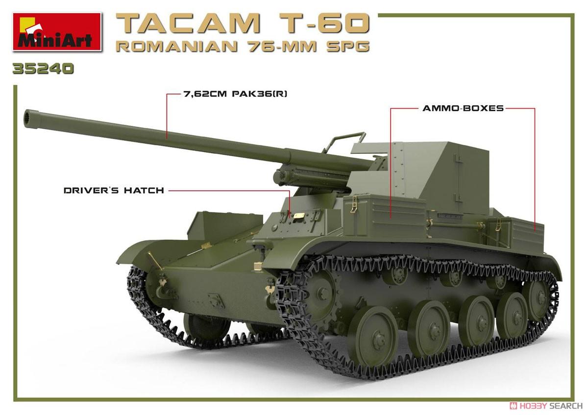 1/35『ルーマニア 76ミリ自走砲 TACAM T-60 フルインテリア』プラモデル-004