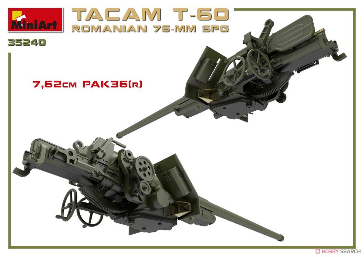 1/35『ルーマニア 76ミリ自走砲 TACAM T-60 フルインテリア』プラモデル-007