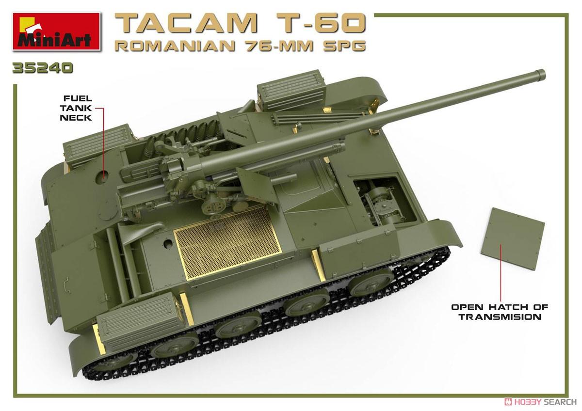 1/35『ルーマニア 76ミリ自走砲 TACAM T-60 フルインテリア』プラモデル-008