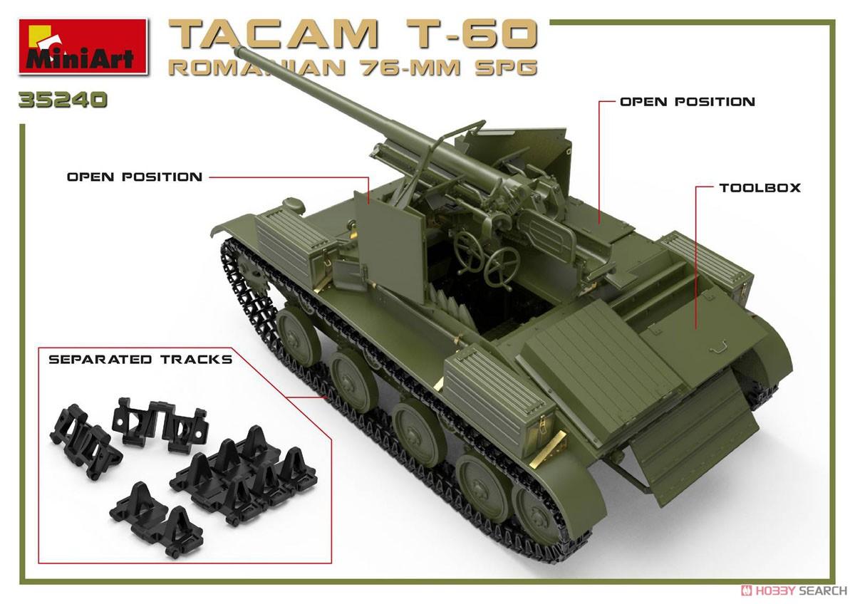 1/35『ルーマニア 76ミリ自走砲 TACAM T-60 フルインテリア』プラモデル-009