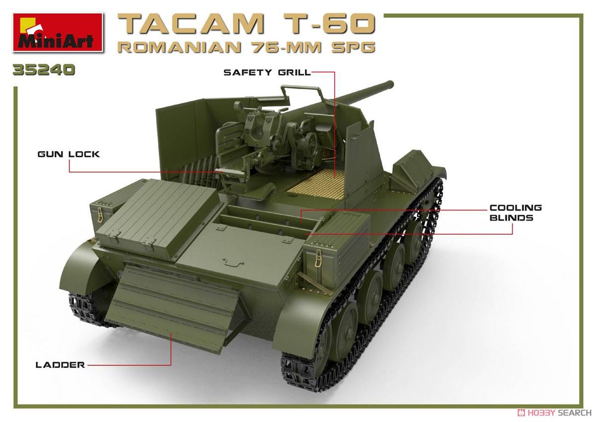 1/35『ルーマニア 76ミリ自走砲 TACAM T-60 フルインテリア』プラモデル-010