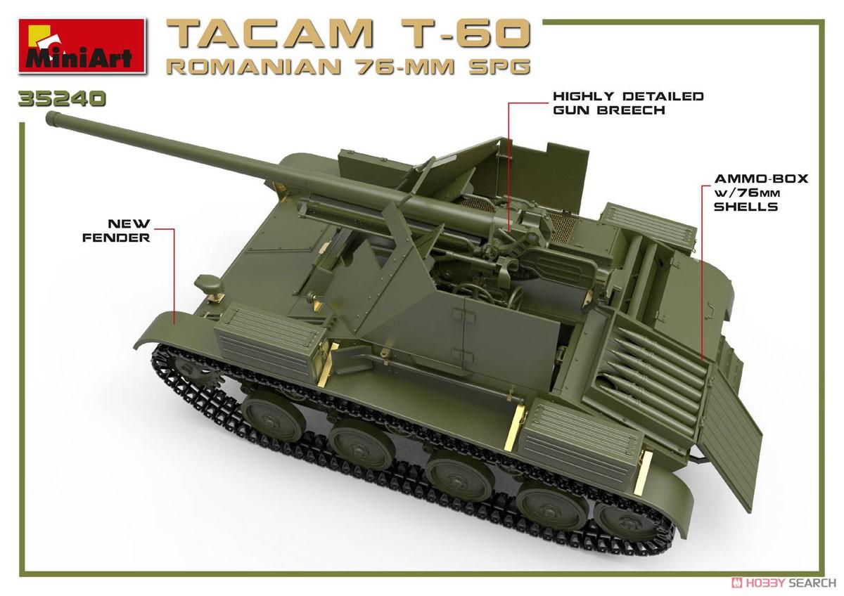 1/35『ルーマニア 76ミリ自走砲 TACAM T-60 フルインテリア』プラモデル-011