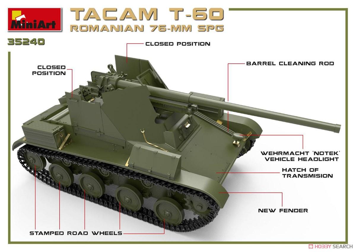 1/35『ルーマニア 76ミリ自走砲 TACAM T-60 フルインテリア』プラモデル-012