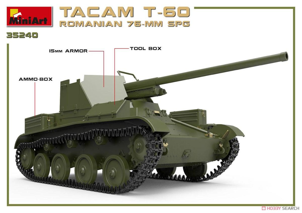 1/35『ルーマニア 76ミリ自走砲 TACAM T-60 フルインテリア』プラモデル-013