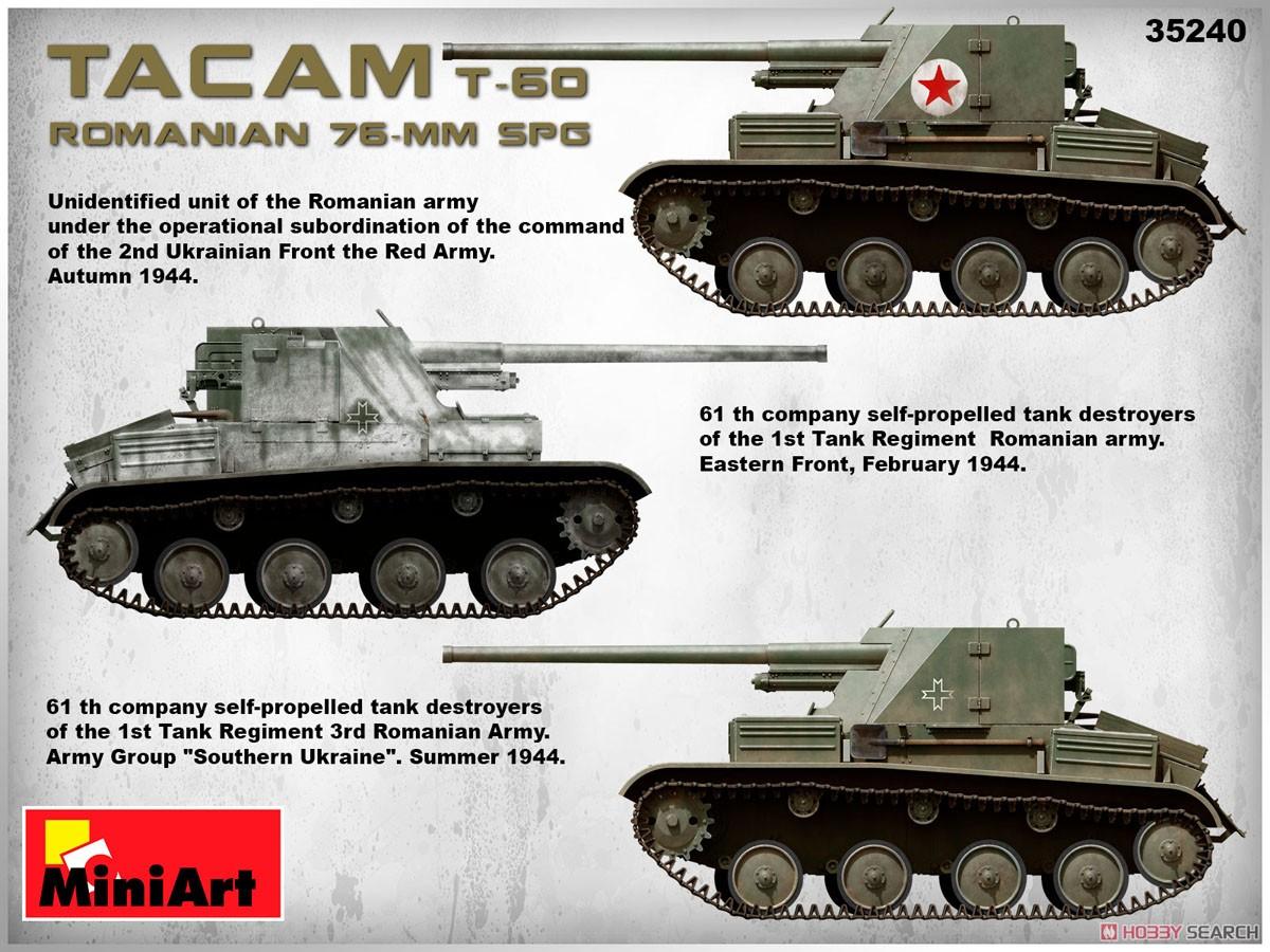 1/35『ルーマニア 76ミリ自走砲 TACAM T-60 フルインテリア』プラモデル-014