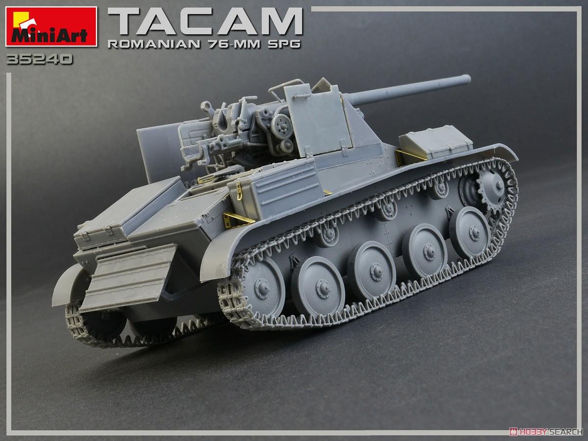 1/35『ルーマニア 76ミリ自走砲 TACAM T-60 フルインテリア』プラモデル-015