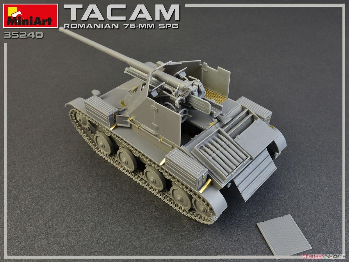 1/35『ルーマニア 76ミリ自走砲 TACAM T-60 フルインテリア』プラモデル-017