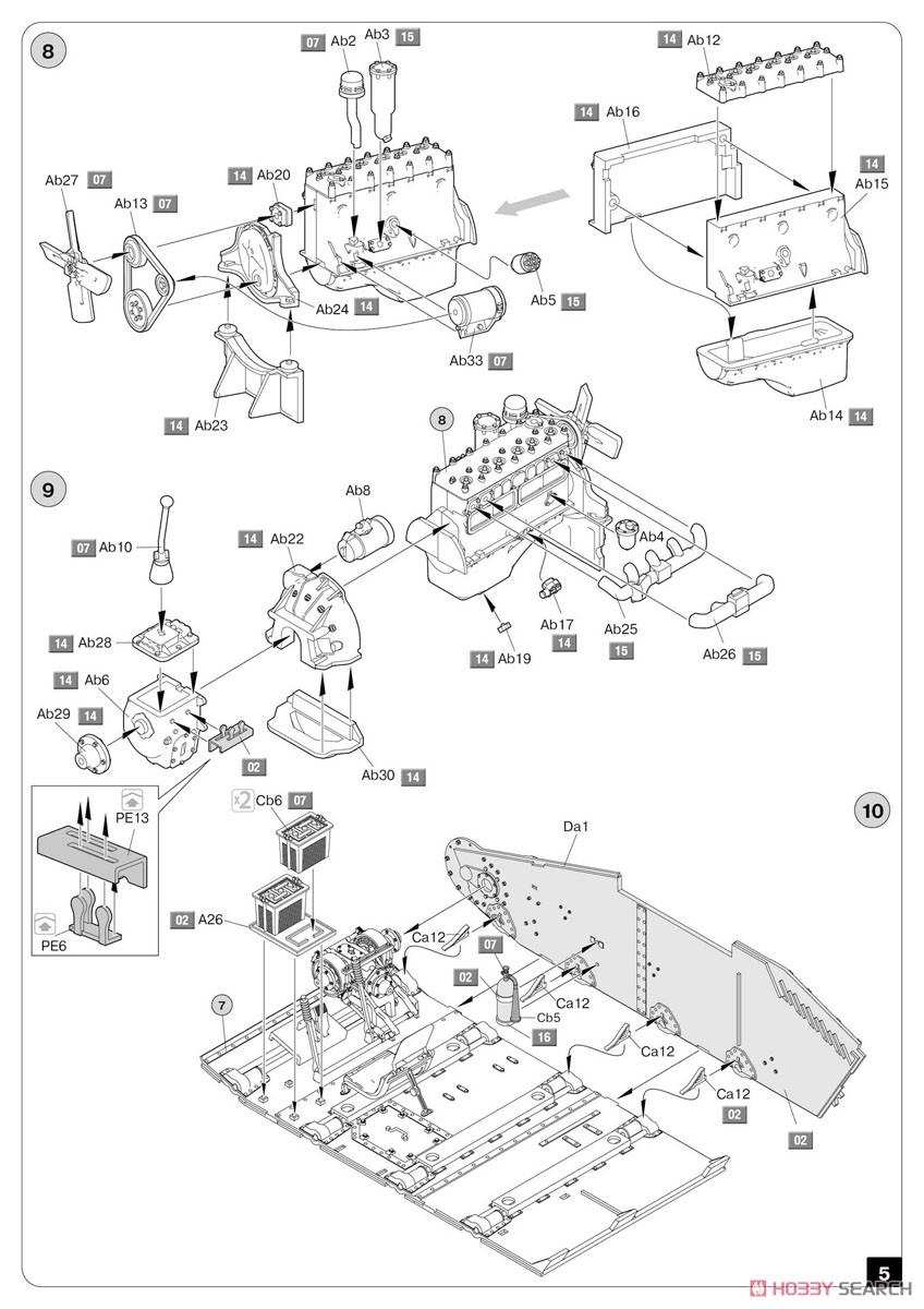 1/35『ルーマニア 76ミリ自走砲 TACAM T-60 フルインテリア』プラモデル-024