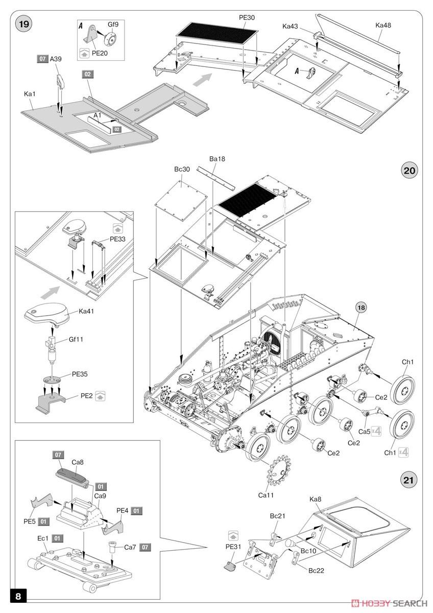 1/35『ルーマニア 76ミリ自走砲 TACAM T-60 フルインテリア』プラモデル-027