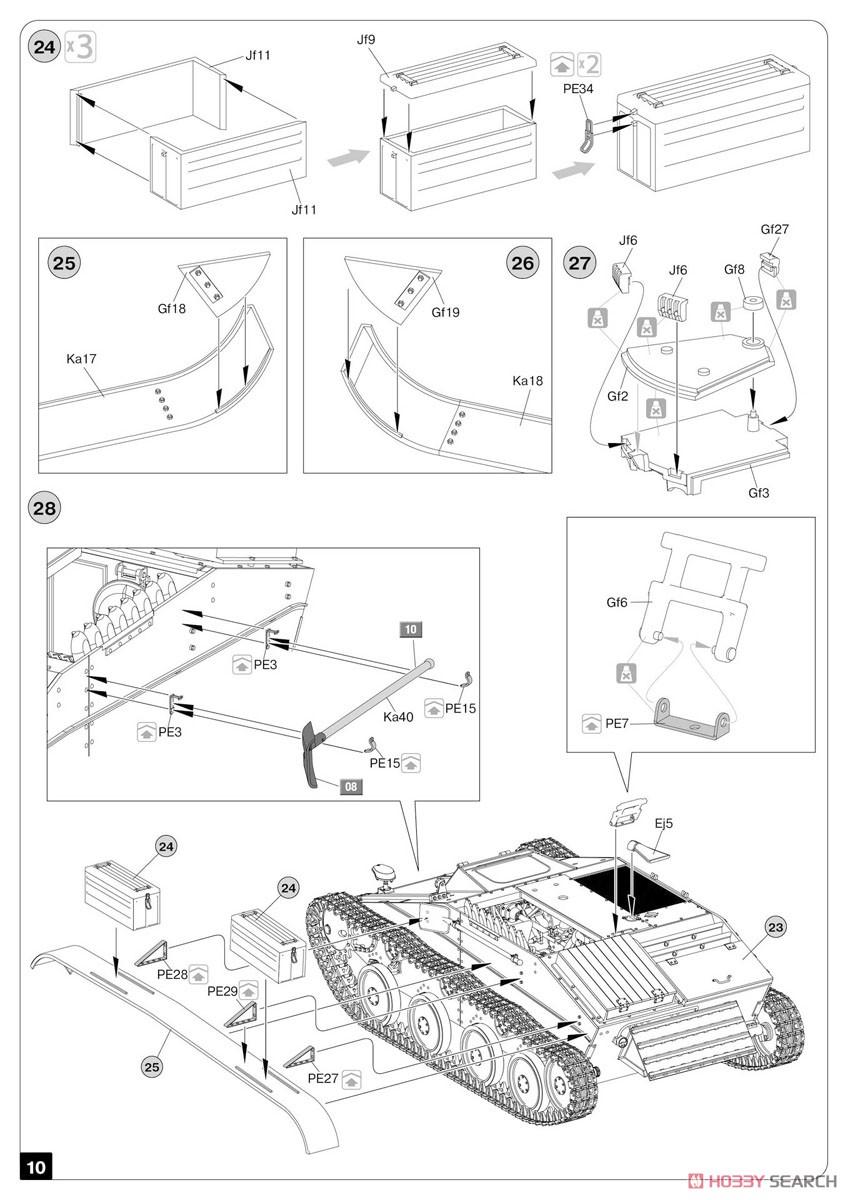 1/35『ルーマニア 76ミリ自走砲 TACAM T-60 フルインテリア』プラモデル-029