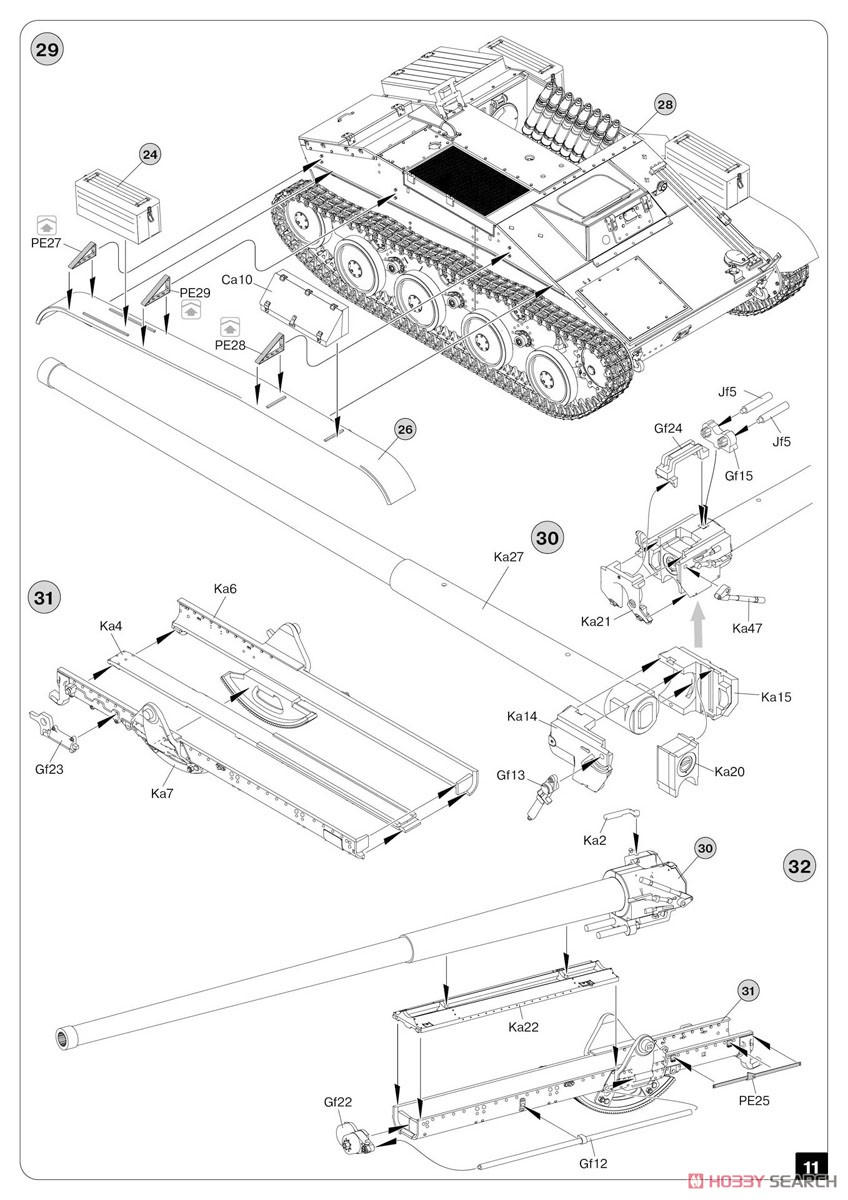 1/35『ルーマニア 76ミリ自走砲 TACAM T-60 フルインテリア』プラモデル-030