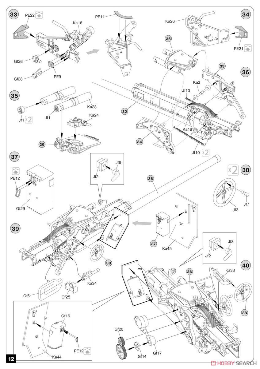 1/35『ルーマニア 76ミリ自走砲 TACAM T-60 フルインテリア』プラモデル-031