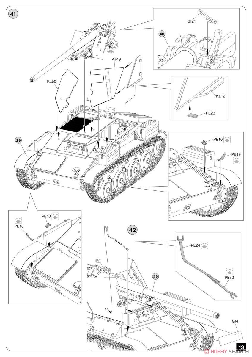 1/35『ルーマニア 76ミリ自走砲 TACAM T-60 フルインテリア』プラモデル-032