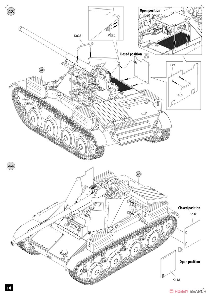 1/35『ルーマニア 76ミリ自走砲 TACAM T-60 フルインテリア』プラモデル-033