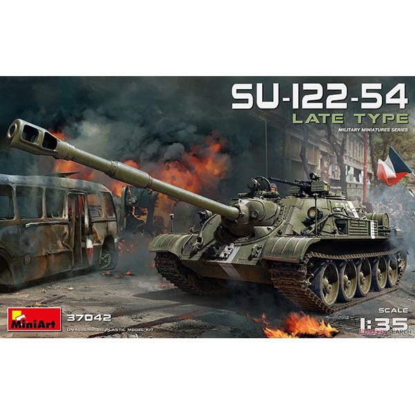 1/35『SU-122-54後期型』プラモデル