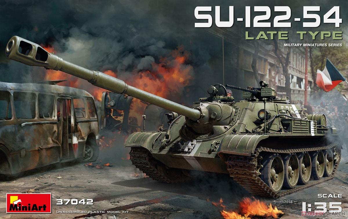 1/35『SU-122-54後期型』プラモデル-001