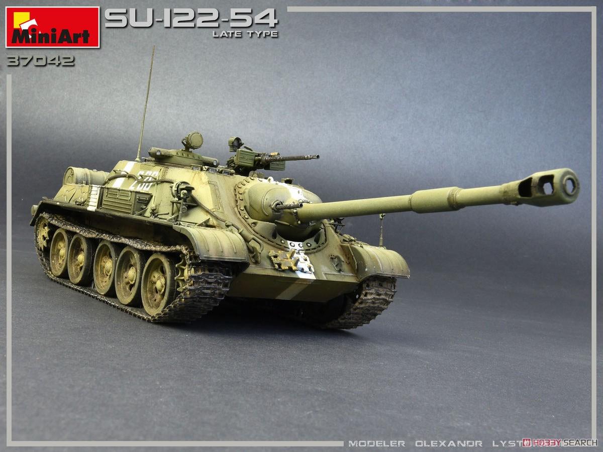 1/35『SU-122-54後期型』プラモデル-004