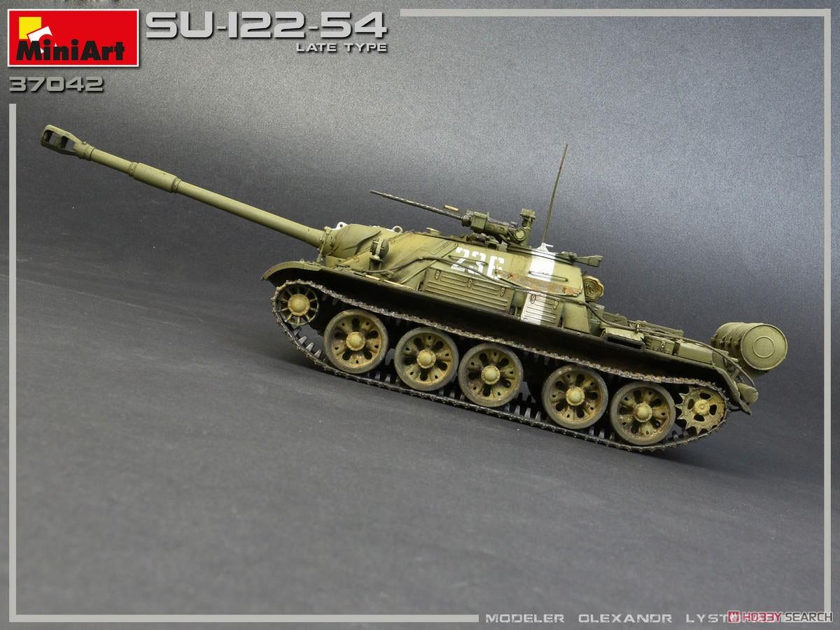 1/35『SU-122-54後期型』プラモデル-007