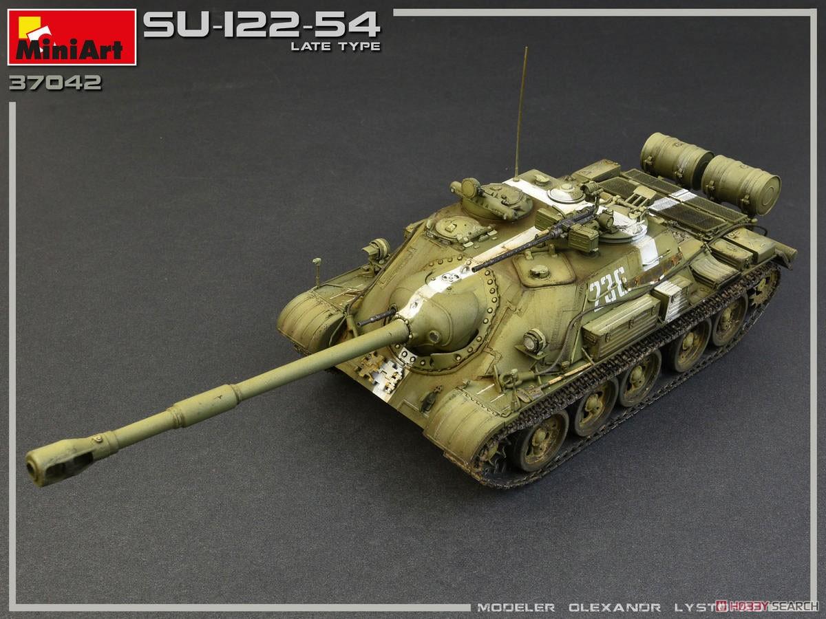 1/35『SU-122-54後期型』プラモデル-008