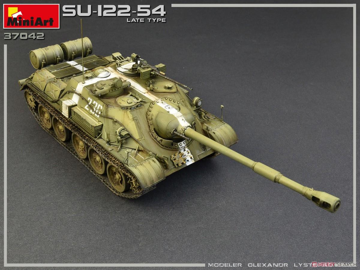1/35『SU-122-54後期型』プラモデル-009