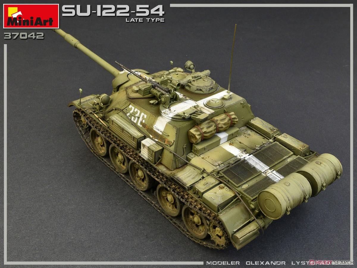 1/35『SU-122-54後期型』プラモデル-010