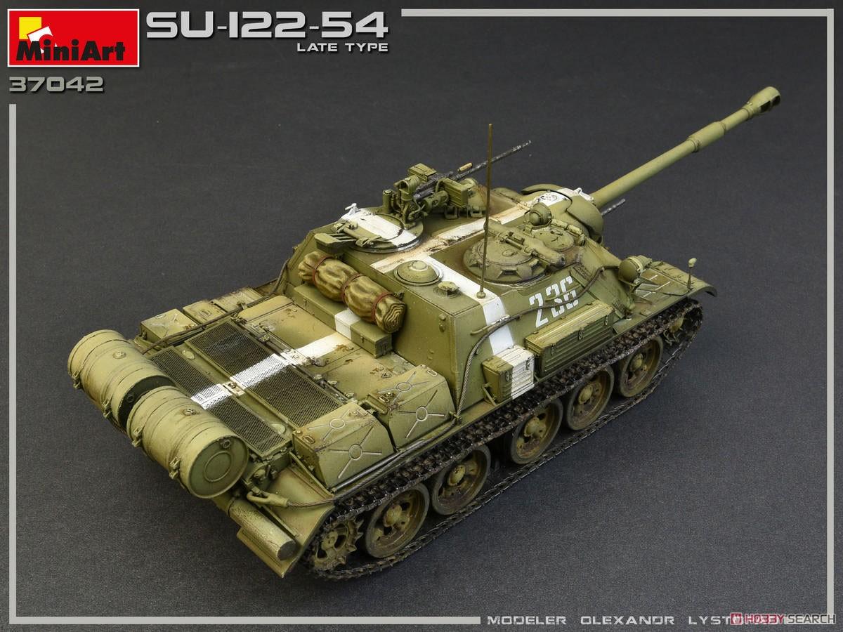 1/35『SU-122-54後期型』プラモデル-011