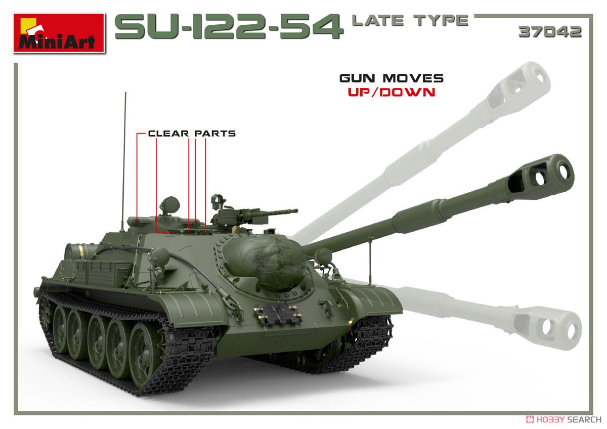 1/35『SU-122-54後期型』プラモデル-014