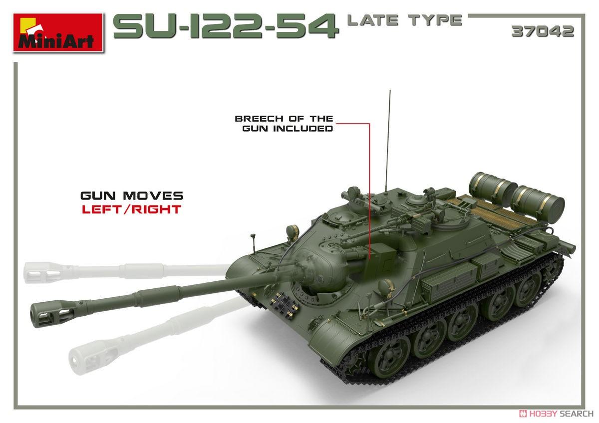 1/35『SU-122-54後期型』プラモデル-015