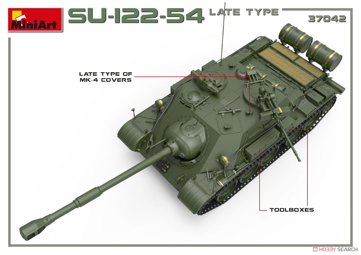 1/35『SU-122-54後期型』プラモデル-017
