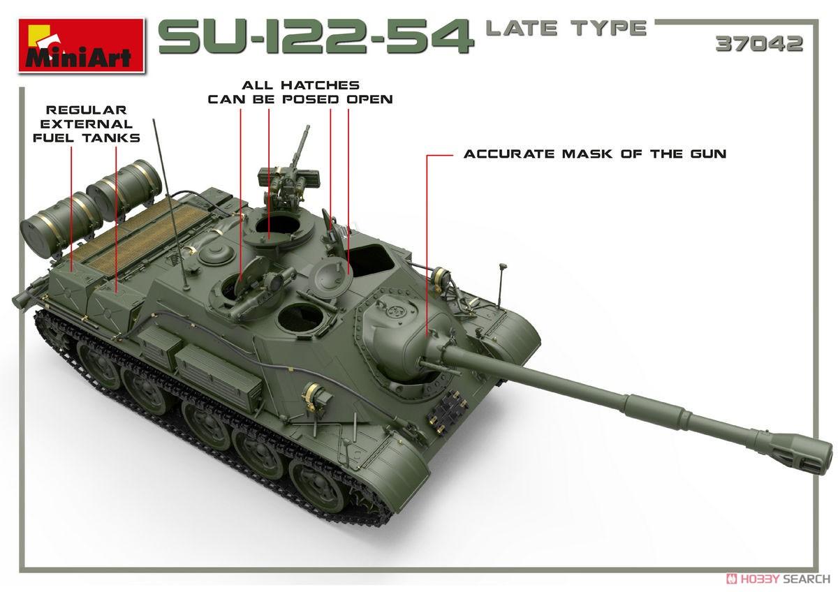 1/35『SU-122-54後期型』プラモデル-018
