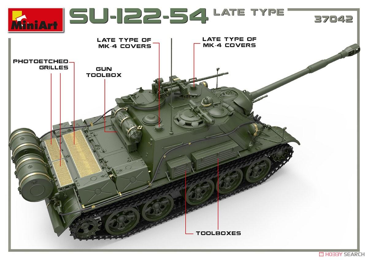 1/35『SU-122-54後期型』プラモデル-019