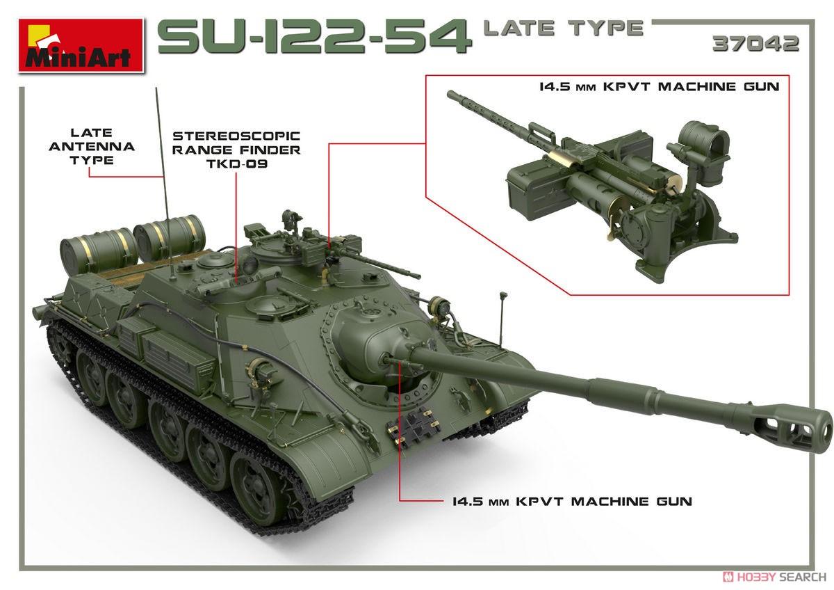 1/35『SU-122-54後期型』プラモデル-020