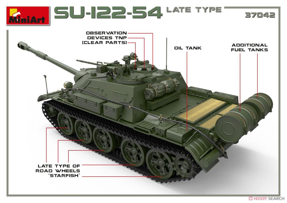 1/35『SU-122-54後期型』プラモデル-021