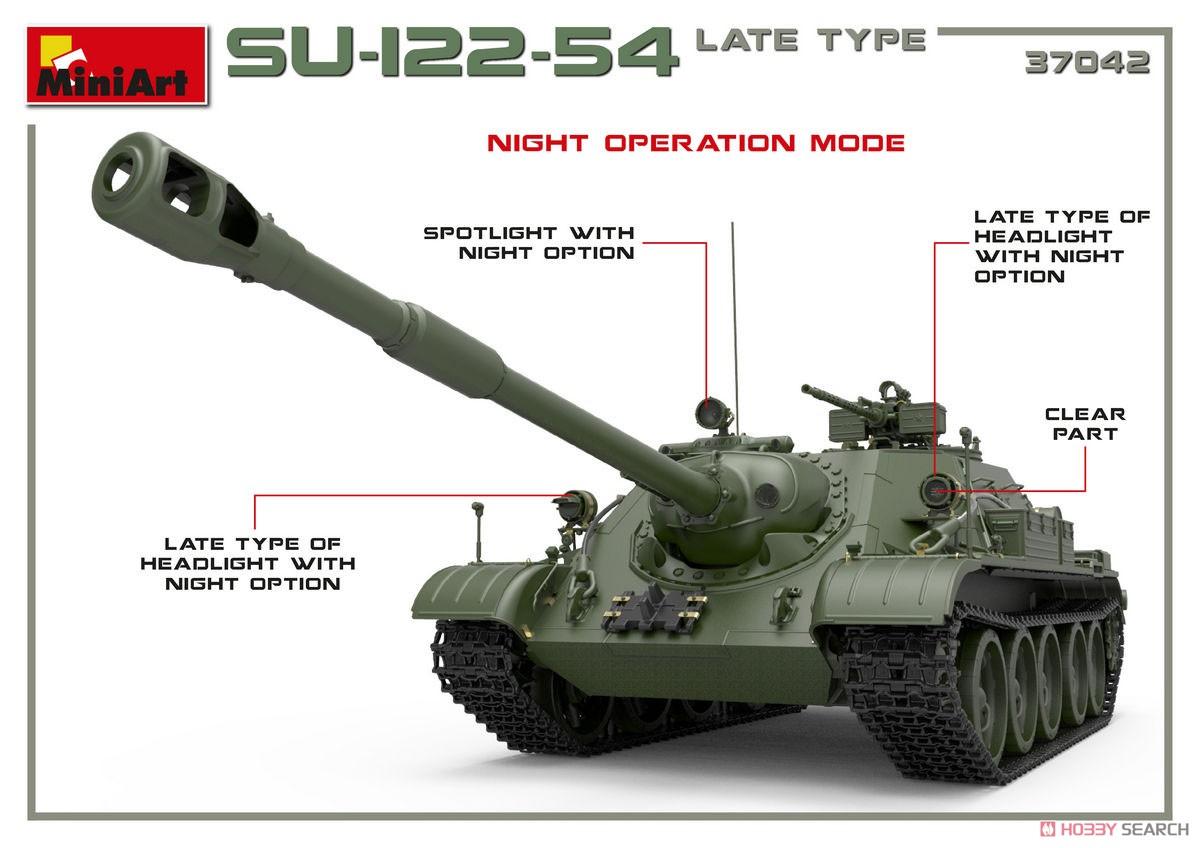 1/35『SU-122-54後期型』プラモデル-022